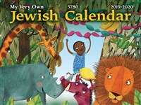 My Very Own Jewish Calendar 5780