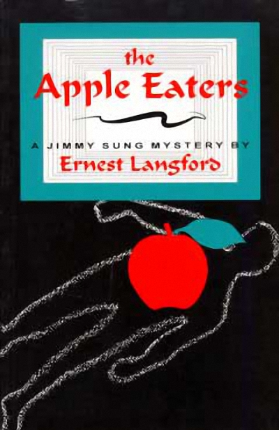 The Apple Eaters