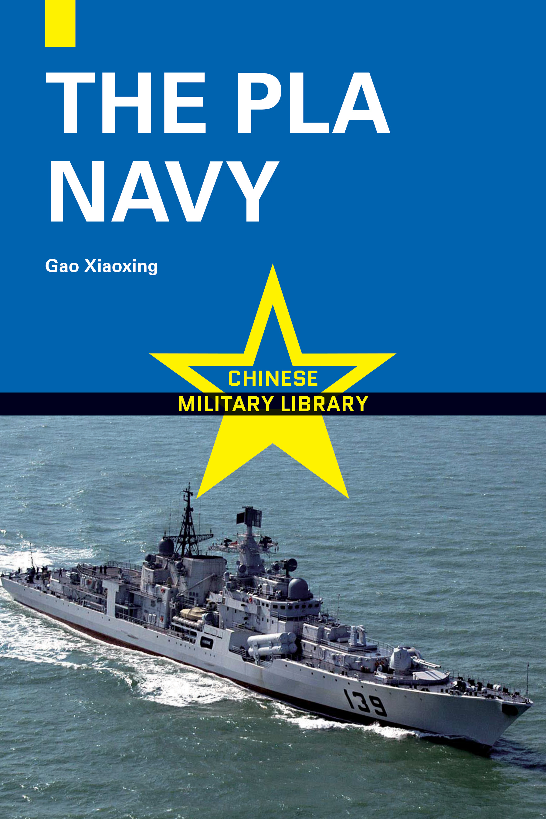 The PLA Navy