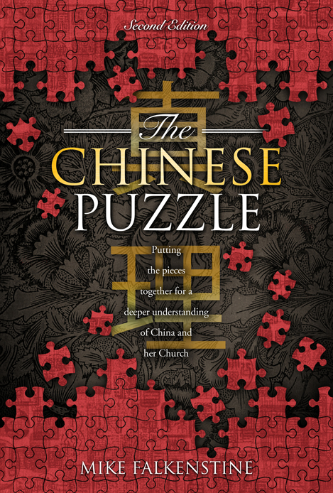 The Chinese Puzzle