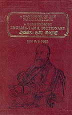 COMPENDIOUS ENGLISH TAMIL DICTIONARY: A Handbook of the Tamil Language.