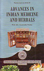 ADVANCES IN INDIAN MEDICINE AND HERBS.