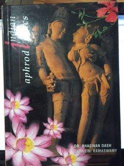 INDIAN APHRODISIACS.