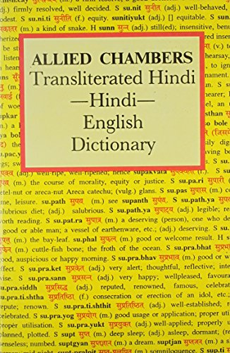 ALLIED CHAMBERS TRANSLITERATED HINDI: Hindi-English Dictionary.