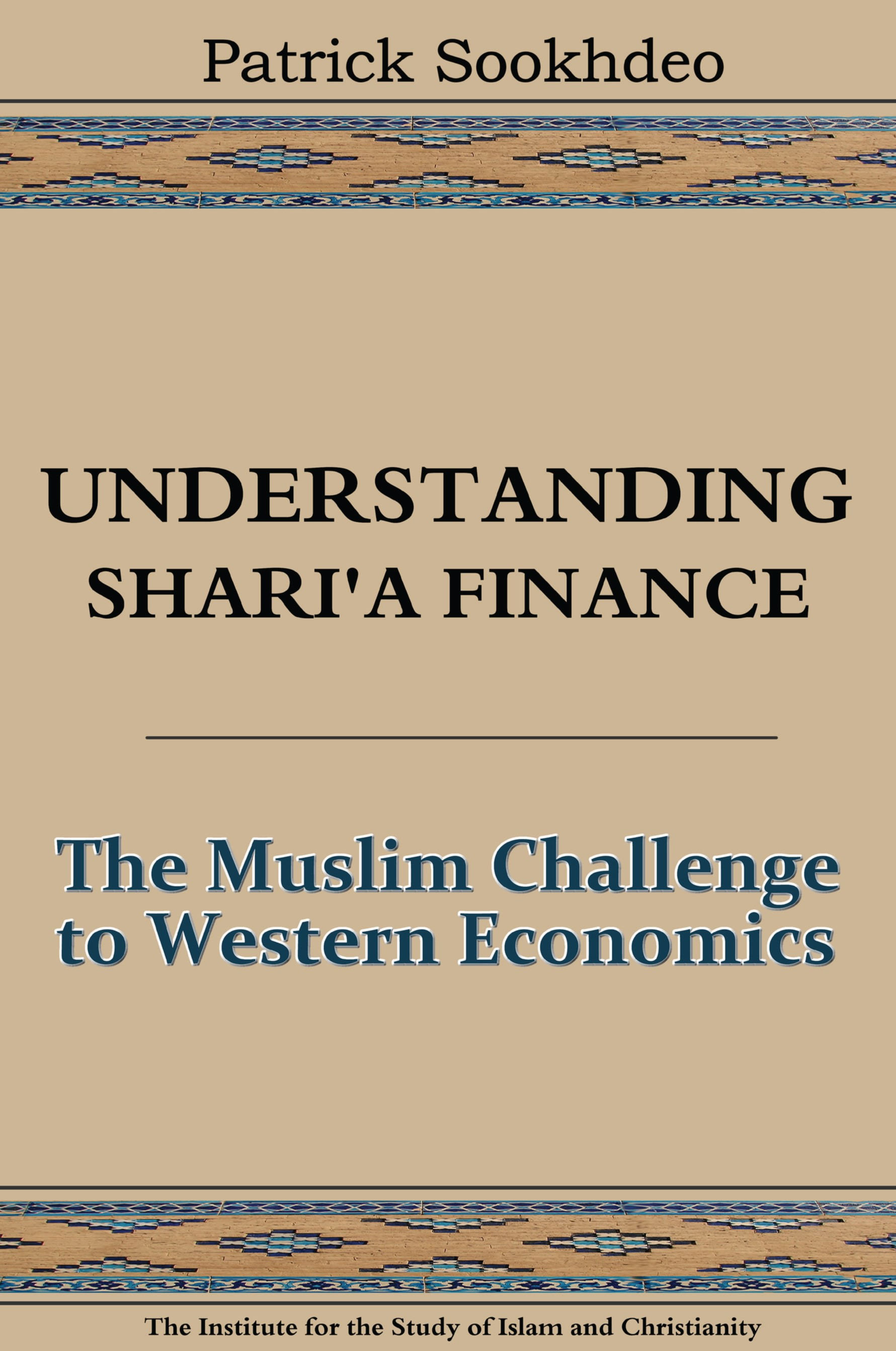 Understanding Shari'a Finance