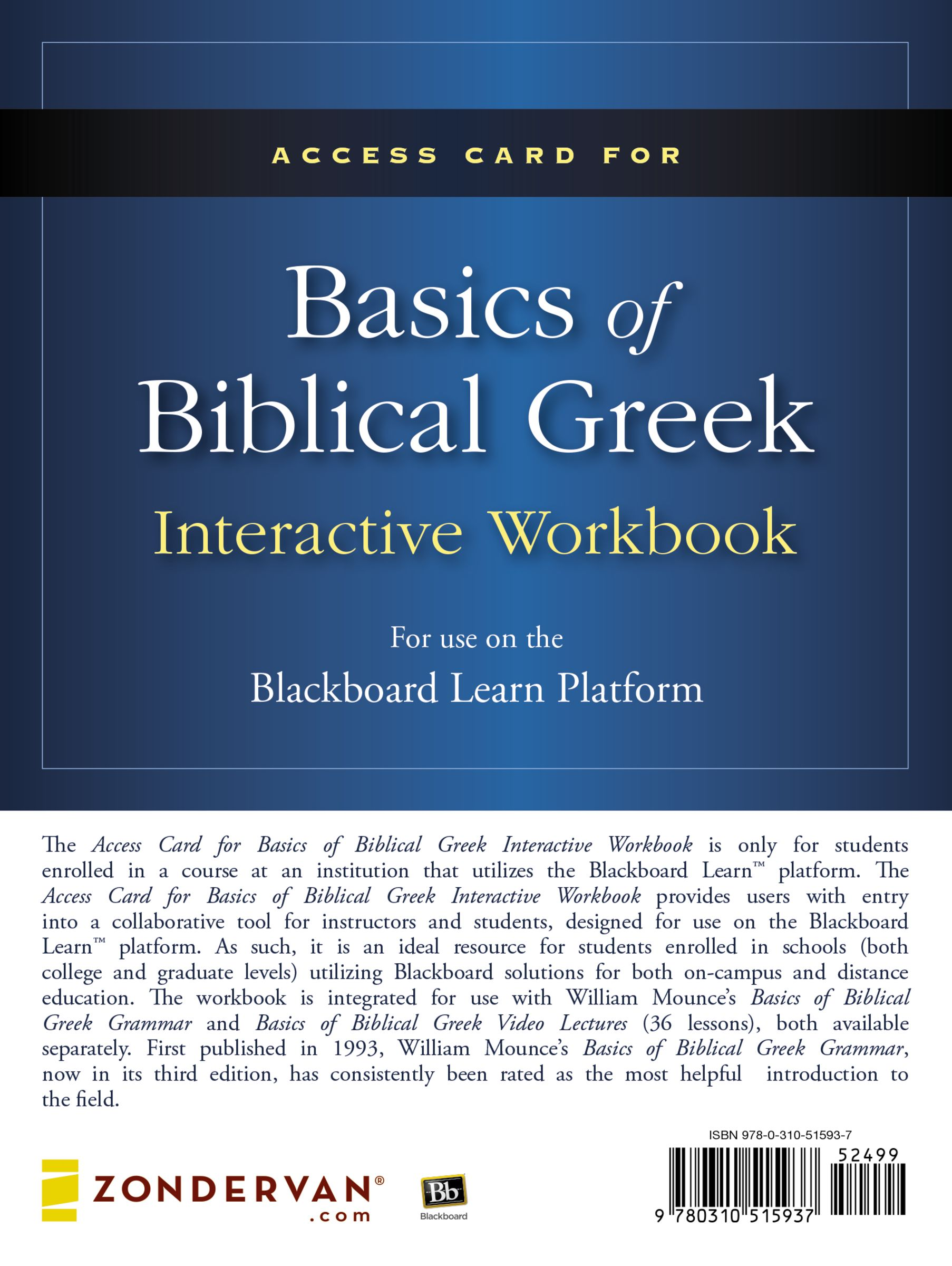 Access Card for Basics of Biblical Greek Interactive Workbook