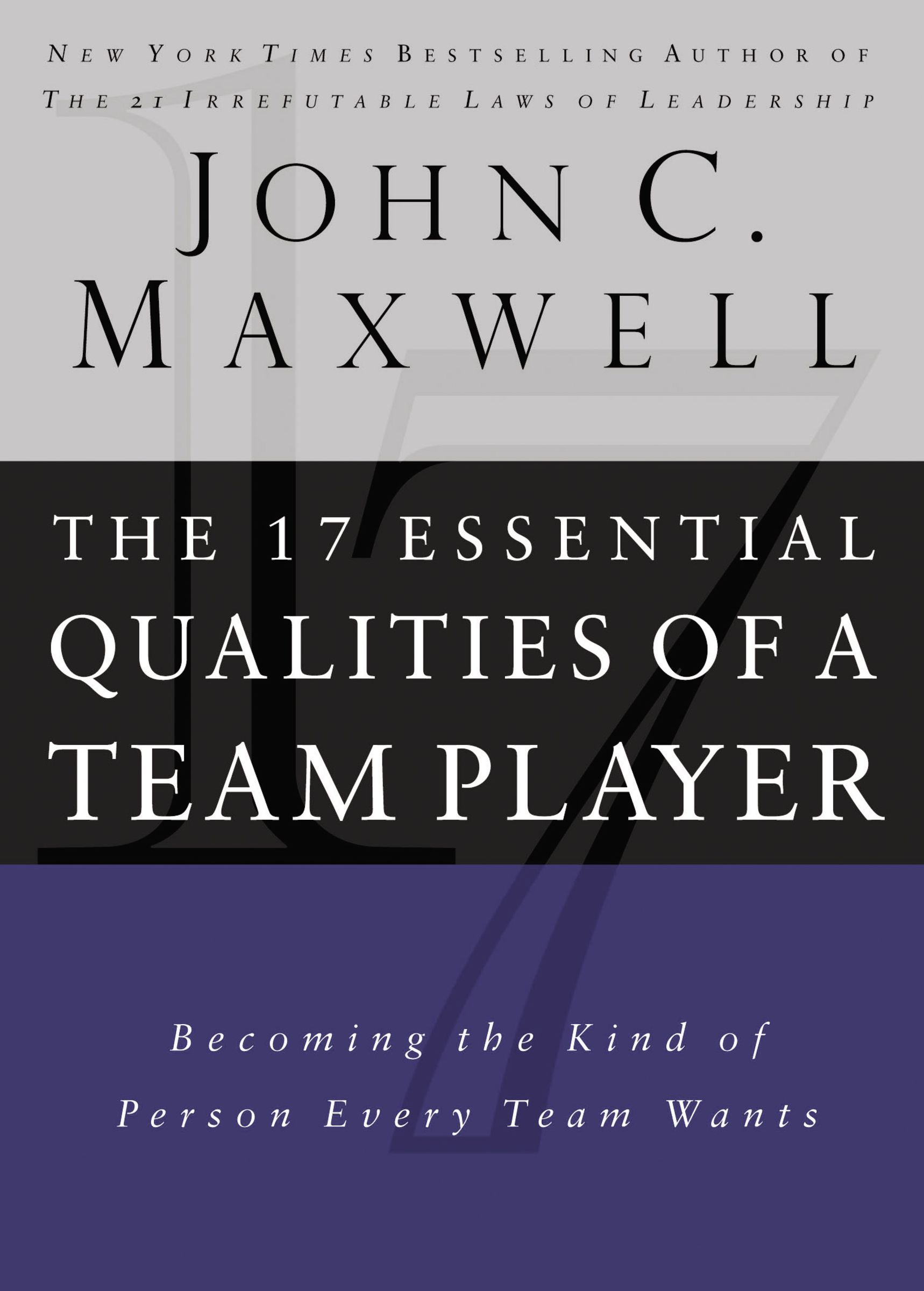 17 Essential Qualities of a Team Player