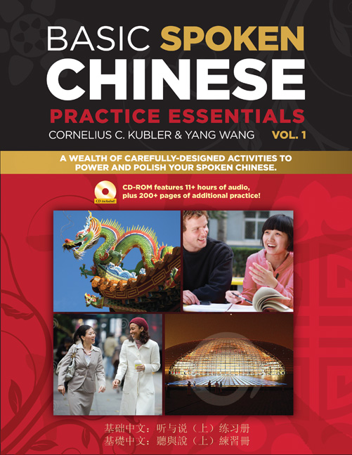 Basic Spoken Chinese Practice Essentials