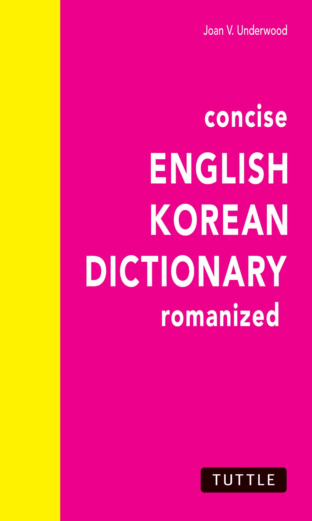 Concise English-Korean Dictionary