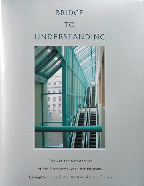 Bridge to Understanding