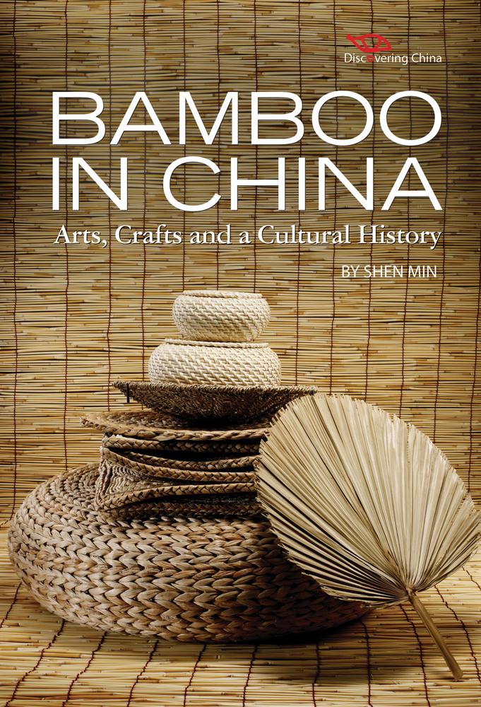 Bamboo in China
