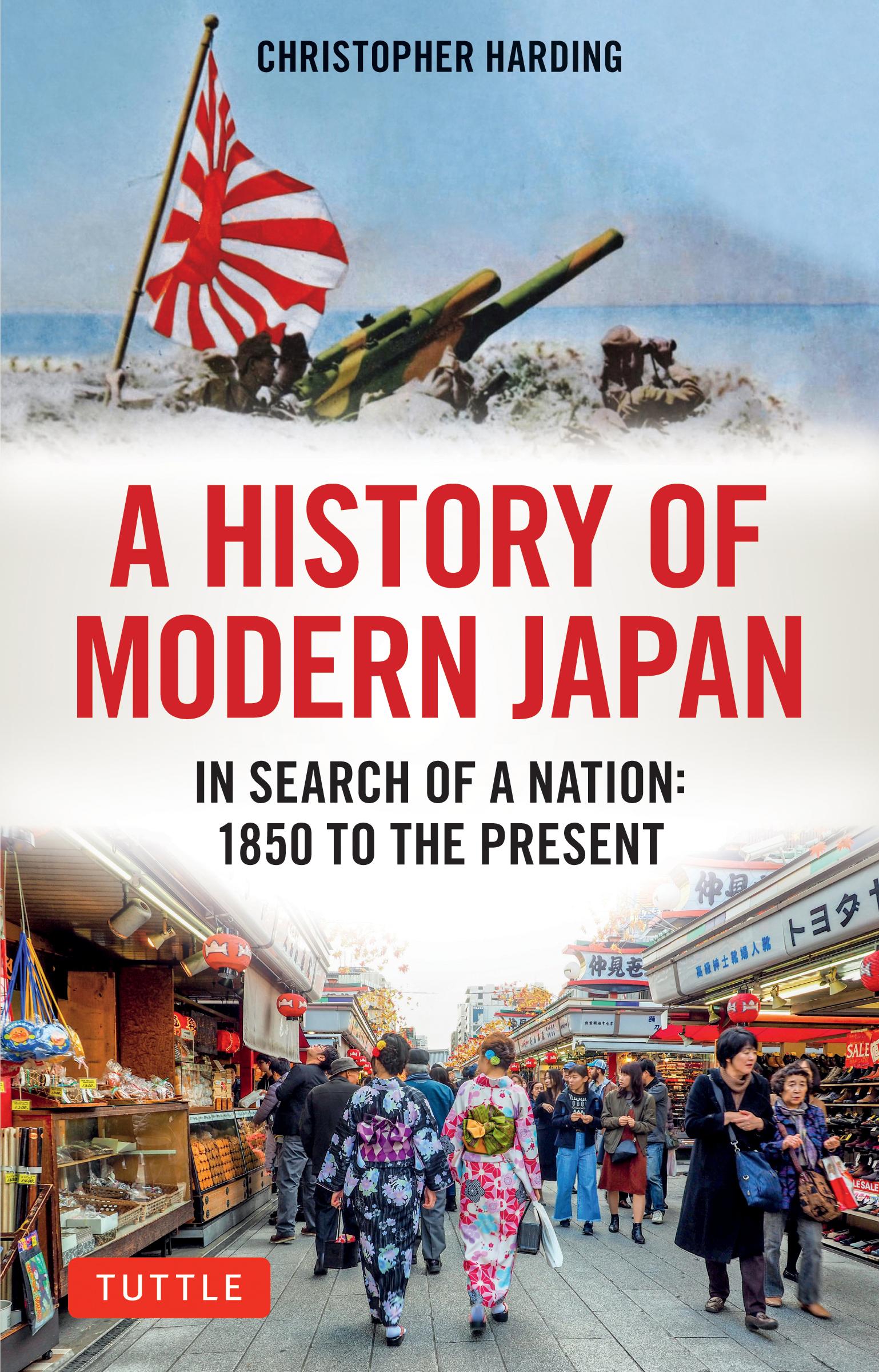 A History of Modern Japan