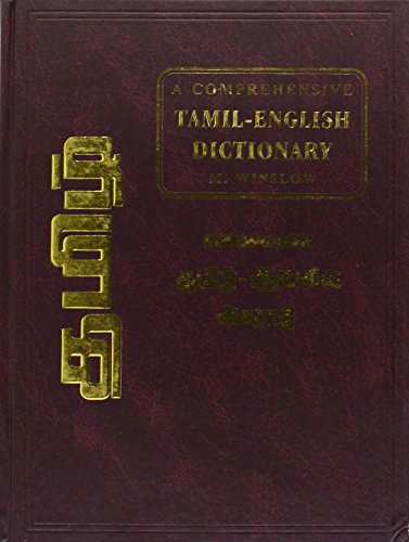 COMPREHENSIVE TAMIL-ENGLISH DICTIONARY.