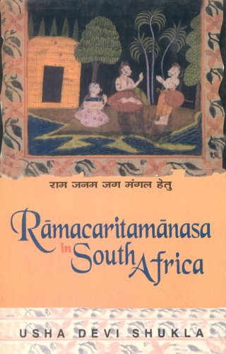 RAMACARITAMANASA IN SOUTH AFRICA.