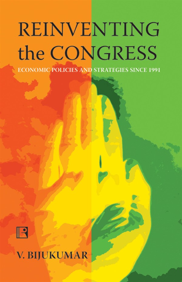 Reinventing the Congress