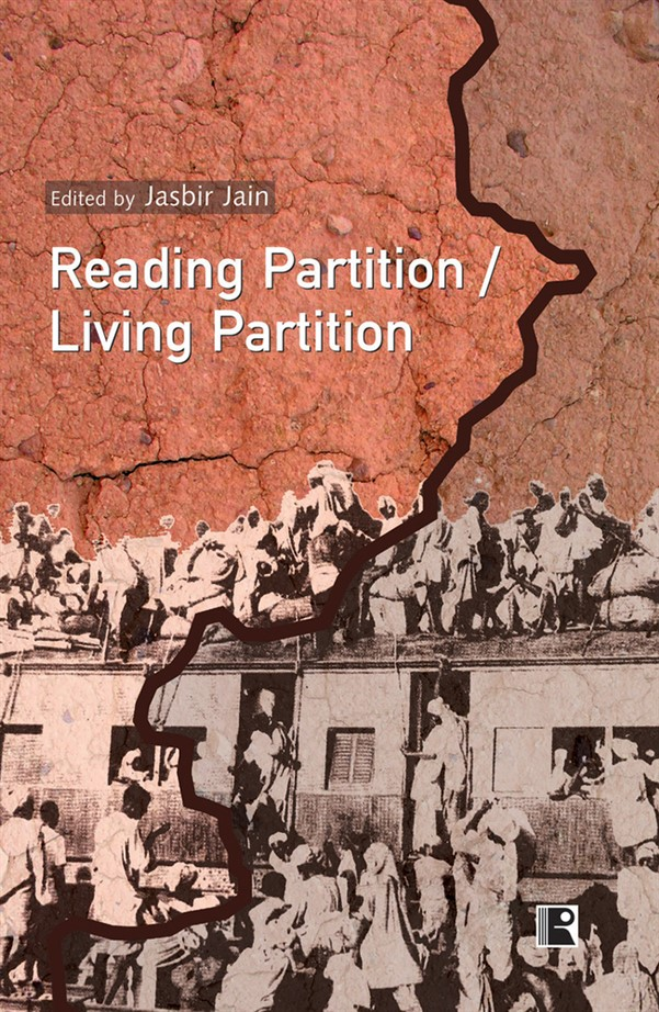 Reading Partition / Living Partition