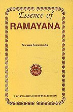 ESSENCE OF RAMAYANA.