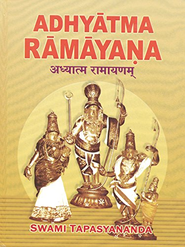 ADHYATMA RAMAYANA: Orginal Sanskrit with English Translation.