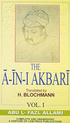 A-IN-I ABBARI, Vols 3.