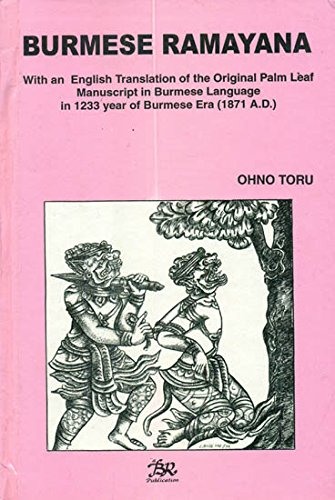 BURMESE RAMAYANA: With an English Translation of the Orginial Palm Leaf Manuscript in Burmese Language in 1233 Year of Burmese Era 1871 A.D.