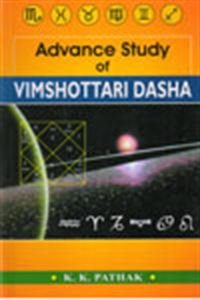 ADVANCE STUDY OF VIMSHOTTARI DASHA.