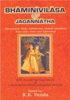 BHAMINIVILASA OF JAGANNATHA: With Kavyamarmaprakasa of Lakshman Ramchandra Vaidya.