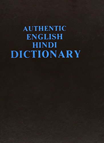 AUTHENTIC ENGLISH-HINDI DICTIONARY.