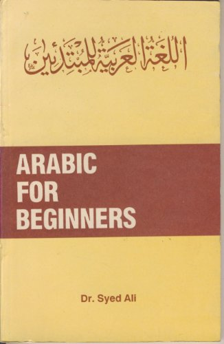 ARABIC FOR BEGINNERS.