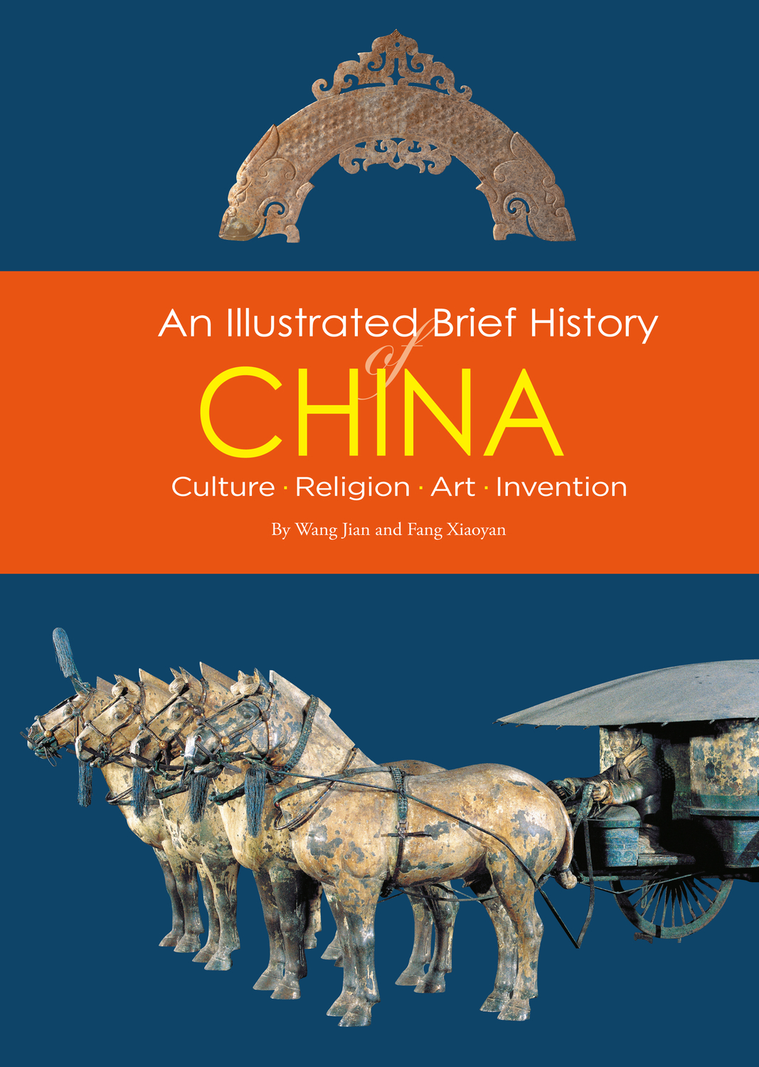 An Illustrated Brief History of China