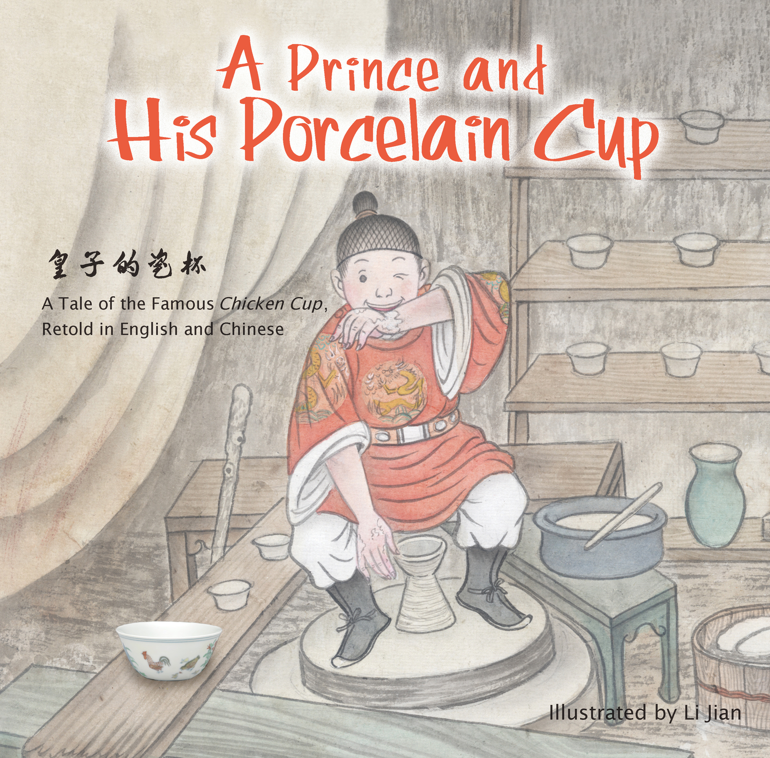 A Prince and His Porcelain Cup