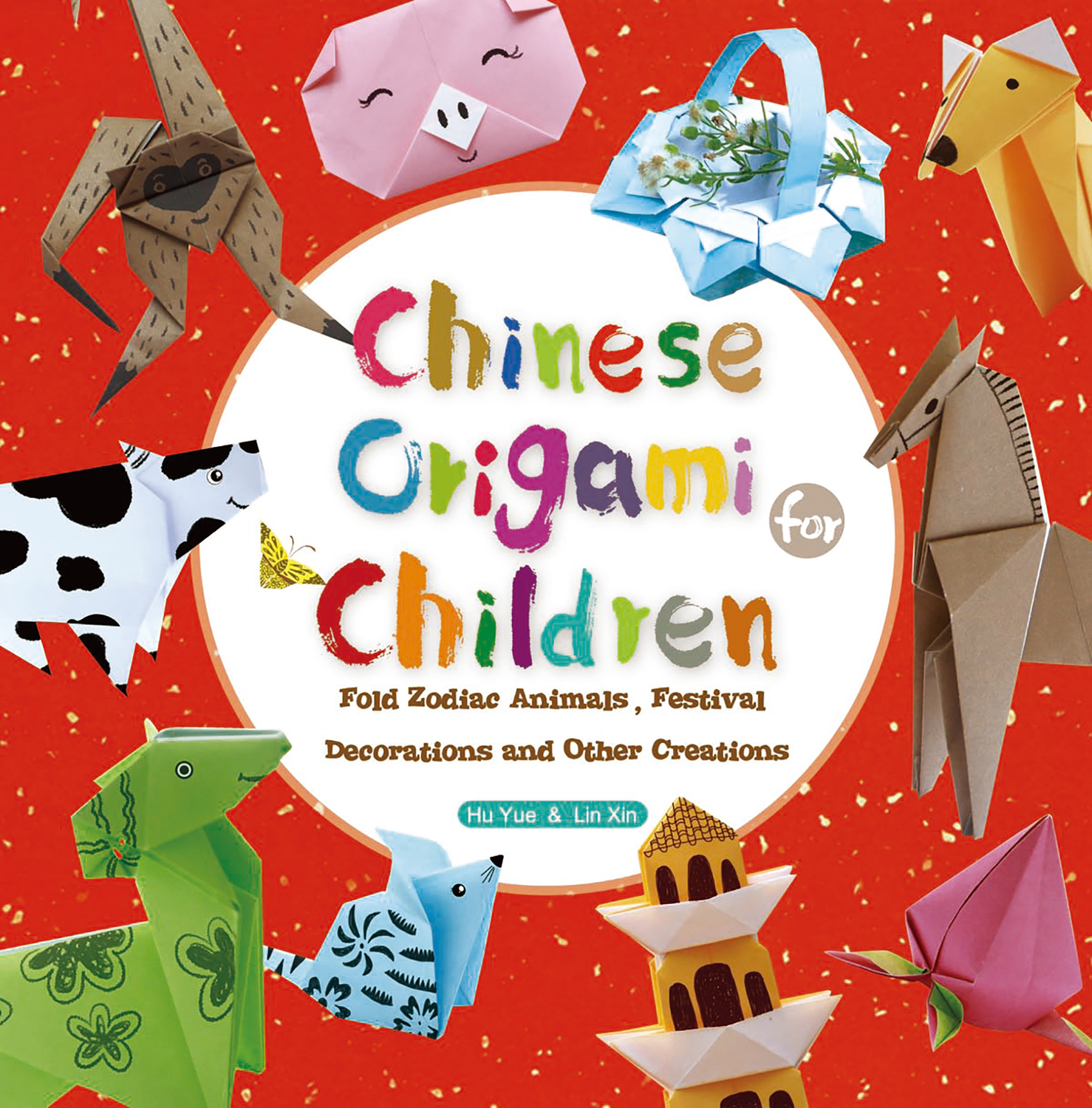 Chinese Origami for Children