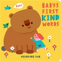 Baby's First Kind Words
